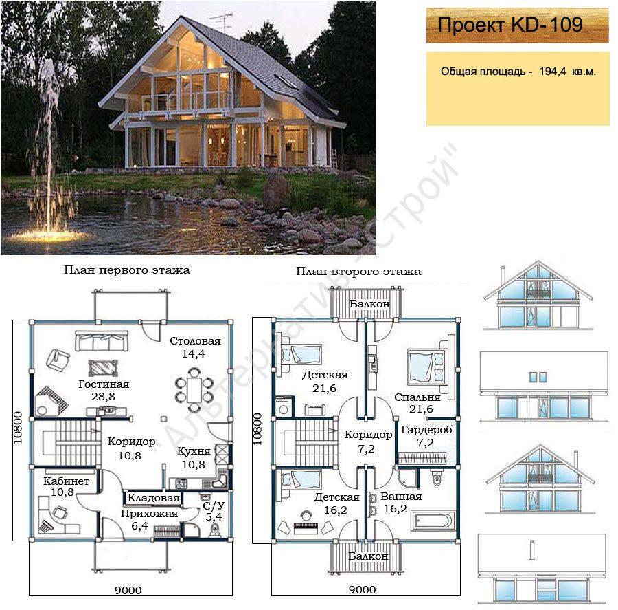 фото планировка дома 150 этажа кв.м 2