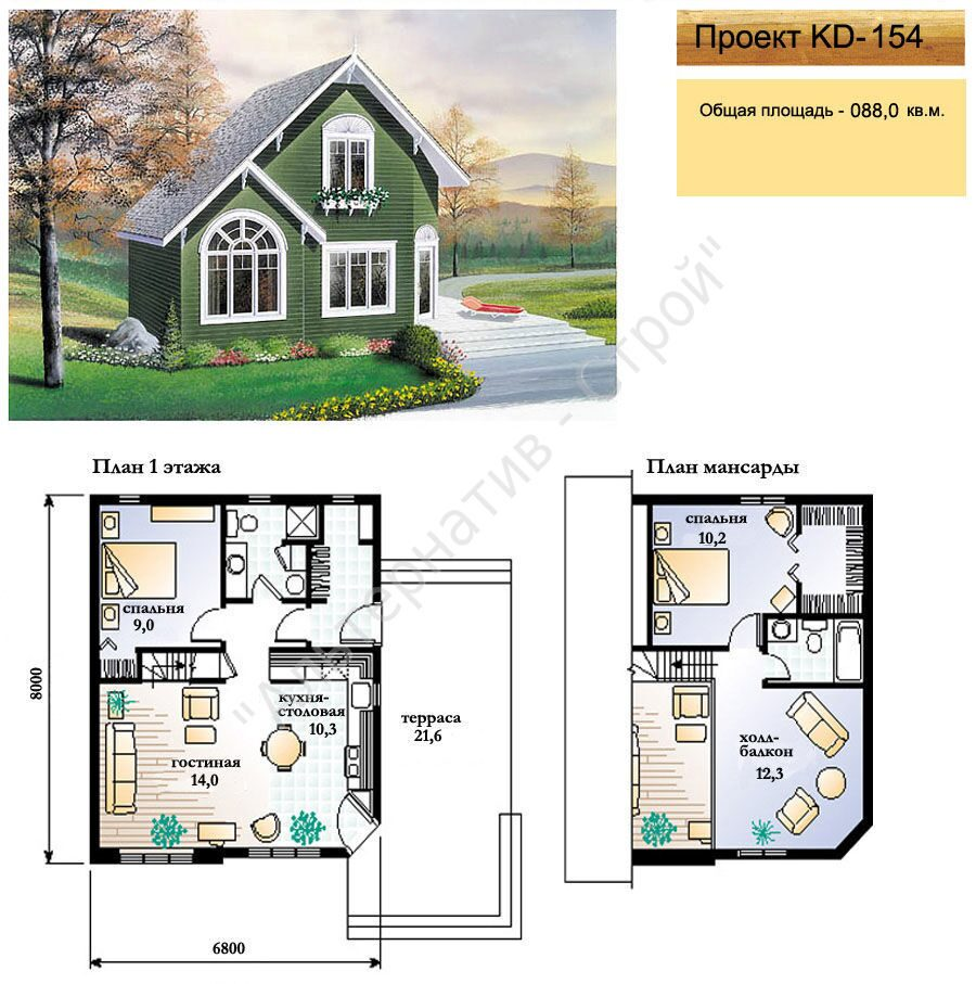 интересует доставка проект домов до 100 кв часто подвергался